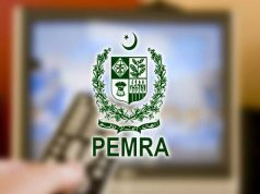 PEMRA shortlists 12 Companies for DTH Licenses
