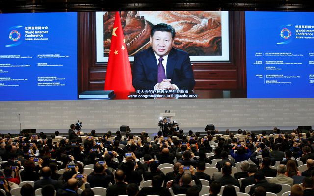 Third World Internet Conference Inaugurates in China