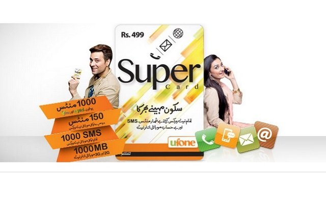 TVC Review: Ufone Super Card