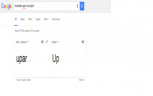 Now Translate Roman Urdu in English while Using Google