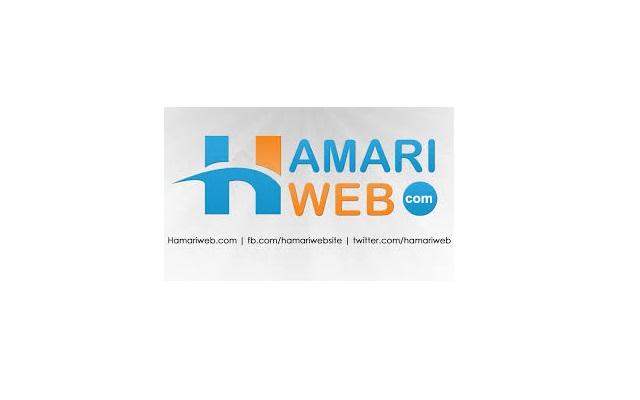 humariweb