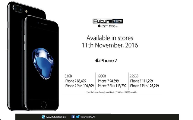 FutureTech to Bring the iPhone 7 in Pakistan on 11th November 2016