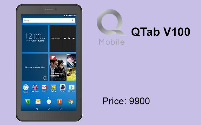 qmobile qtab v100 price and specifications
