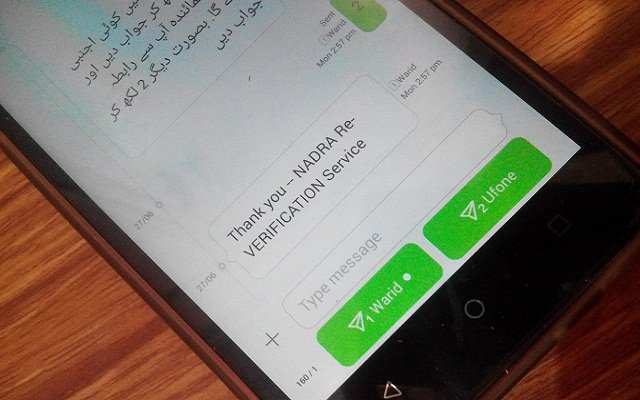 How to Check Details of Your Vehicle, NIC & Vote via NADRA SMS Service