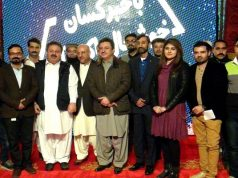 Mobilink Introduces Mobile-based Agricultural Service in Haripur
