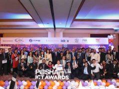 APICTA 2016: Pakistan Secured 3 Gold & 6 Silver Awards