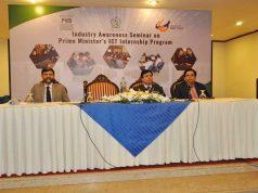 PSEB Starts Accepting Applications for PM's ICT Internship Program