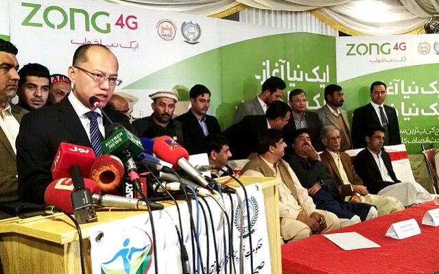 Zong Partners with KP Govt to Support 'Sehat Sahulat' Program