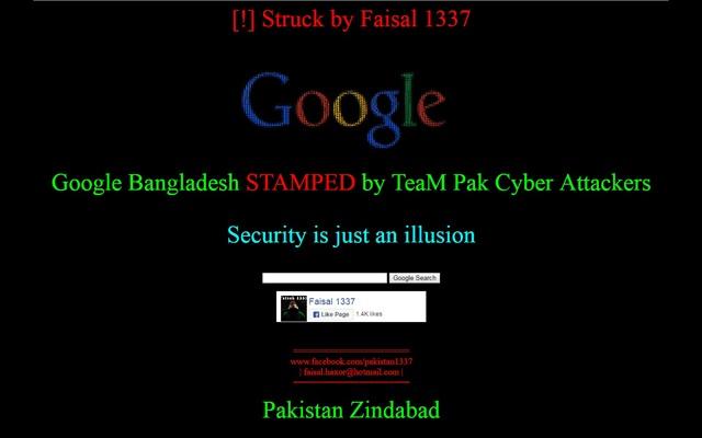 google-bangladesh-hacked