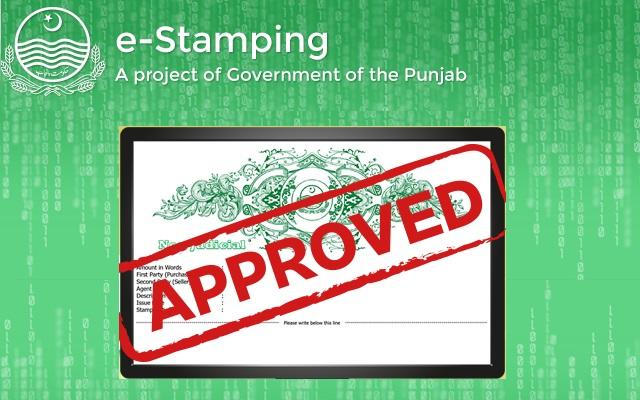Judicial e-Stamp Papers