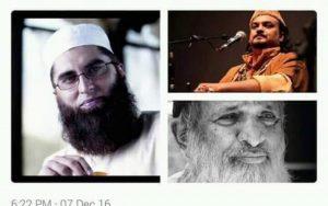Amjad Sabri, Edhi & Junaid Jamshed