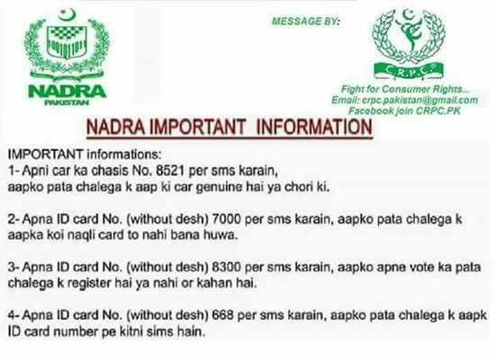 How to Check Details of Your Vehicle, NIC & Vote via NADRA