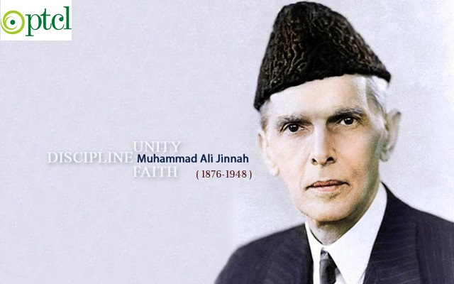 PTCL Uses 2 Years Old Video to Pay Tribute to Quaid-e-Azam