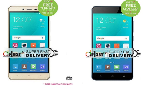 Buy QMobile at Daraz.pk and Avail Fastest Delivery Offer