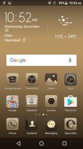 qmobile e1 interface display