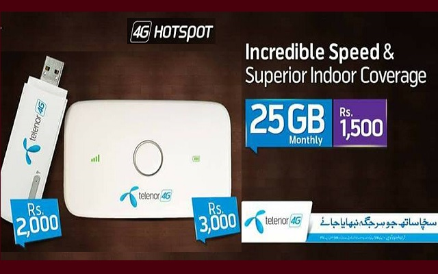 4G Monthly Lite Bundle