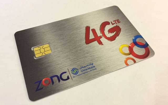 Zong 4G Internet SIM Packages