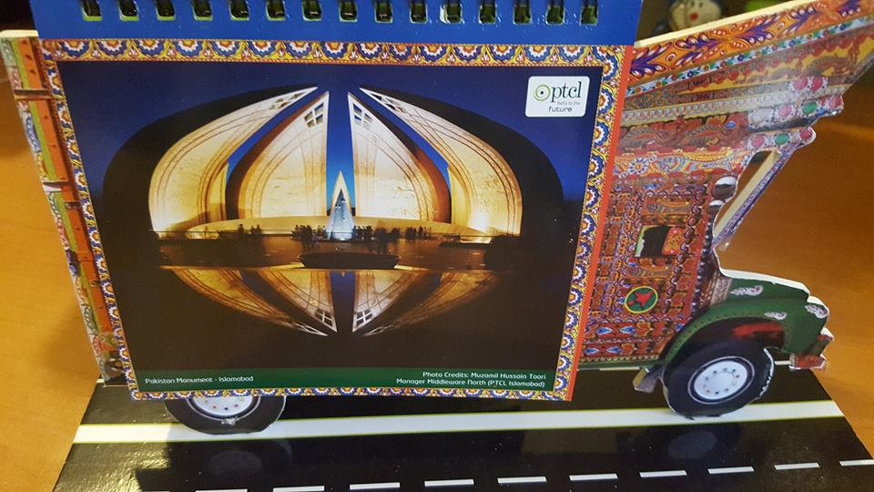 PTCL Introduces an Artistic Yet Mesmerized Calendar for the Year 2017
