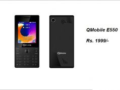 QMobile E550 music feature image