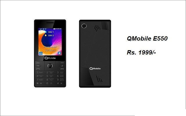 QMobile E550 music feature image
