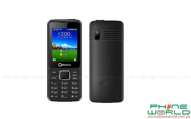 Photo of QMobile Launches S250 Plus- an MP3 player phone in RS.1699/-