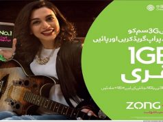 Zong Offers 1GB Free Data on Upgrade of 3G SIM to 4G