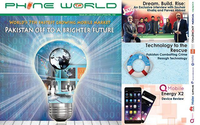 Jan-Feb, 2017 Issue of PhoneWorld Magazine Now Available