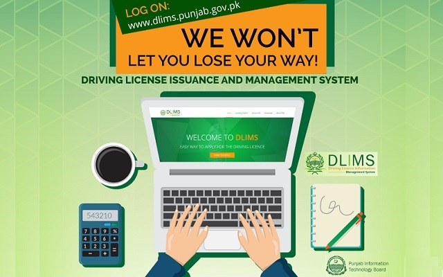 PITB Introduces Driving License Issuance and Management System