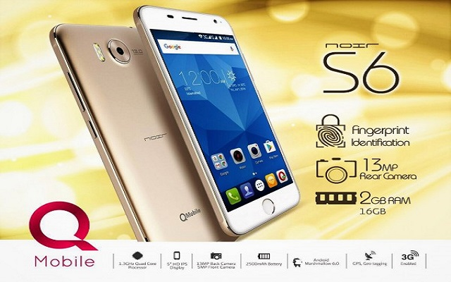 QMobile S6- All You Need to Know About this Fast ...