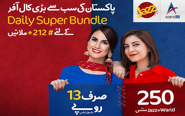Photo of Jazz Introduces Daily Super Bundle in Just Rs. 13