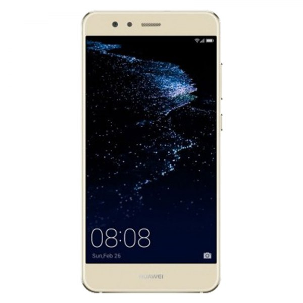 Huawei P10 lite Specifications and Price in Pakistan