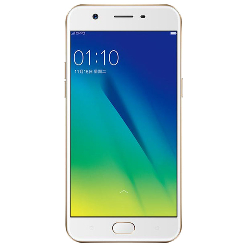 Oppo A57 Specifications and Price in Pakistan
