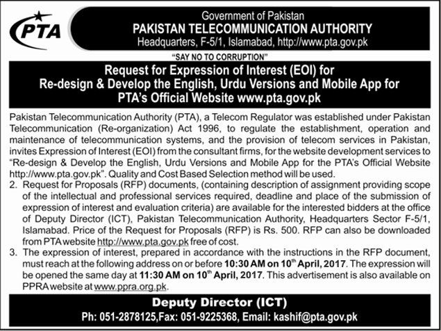 PTA Invites Proposals to Re-design & Develop its Website & Mobile App Content