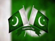 Phone World Team Wishes happy Pakistan Day