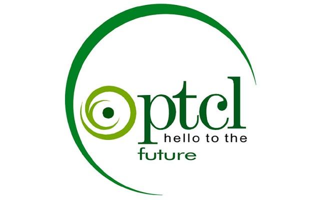 PTCL Celebrated International Women's Day