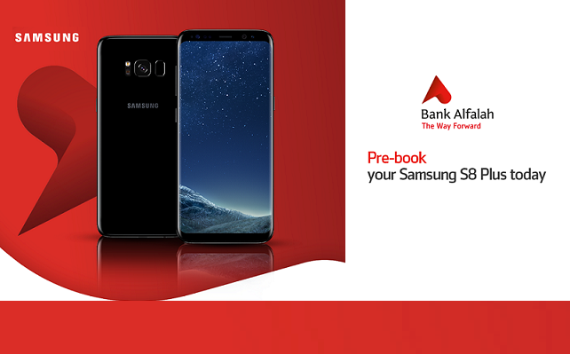 Bank Alfalah Offers Samsung Galaxy S8 Plus on Monthly Installments