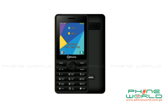 Photo of QMobile Launches Another Powerful Battery Phone D6 in PKR.1660/-