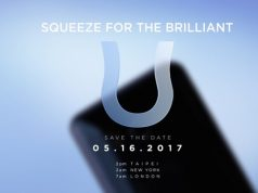 HTC U Confirms to Launch Squeezable Phone