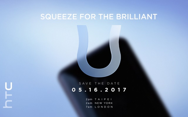 First 'squeezable' smartphone, HTC U to be unveiled on May 16