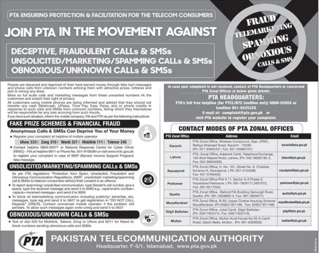 PTA Starts Campaign Against Fraudulent Calls/SMSs and Fake Prize Schemes
