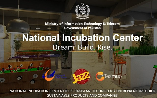 Chairman PTA Dr Ismail Shah Visits NIC- Encourages the Startups
