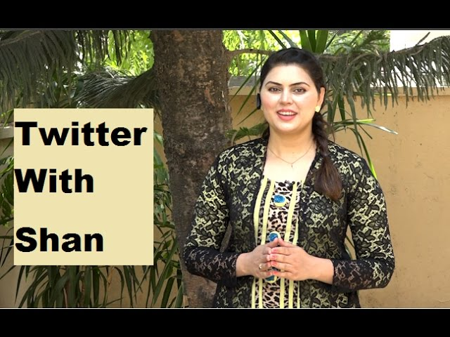 Photo of Twitter Trends | Take a Look Around Twitter | 26th April, 2017