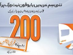 Ufone Brings New SIM Super Card Promo