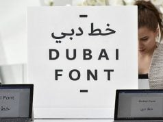 "Dubai Becomes First City to Get its Own Microsoft Font ""Dubai Font"""