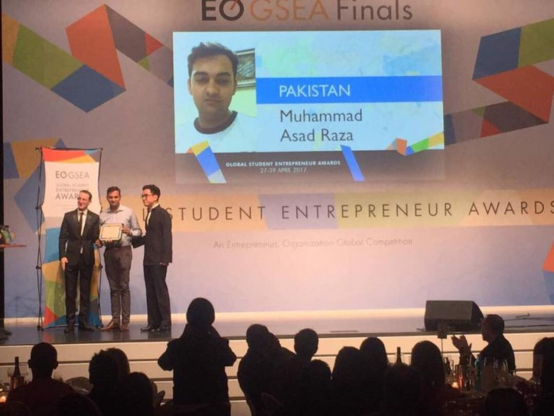 CEO of Neurostic 'Asad Raza' Wins 3rd Position at the GSEA Awards 2017