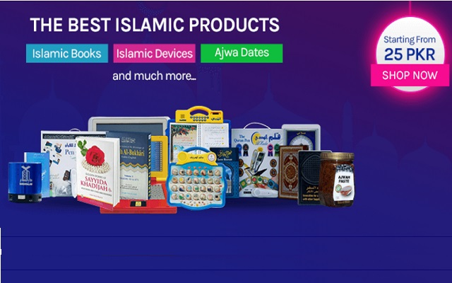 First Islamic e-Commerce Store, Darussalam.pk Launches in Pakistan