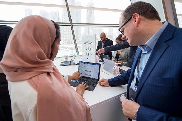 "Dubai Becomes First City to Get its Own Microsoft Font ""Dubai Font"""