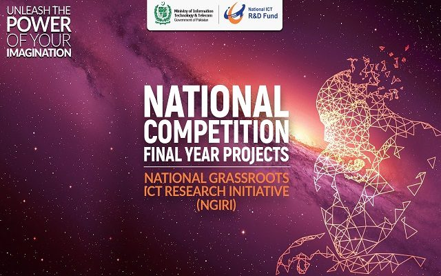 National ICT R&D Fund to Host National Competition-FYP