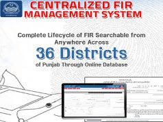 Online Centralized FIR Management System