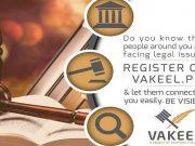 Recruit Lawyers Online